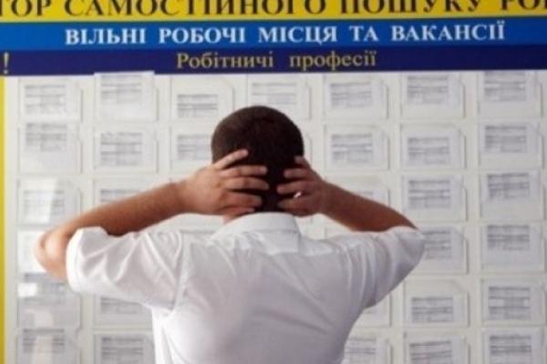 Центри зайнятості Рівненщини допомагають безробітним  знайти роботу
