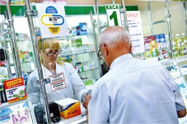 Як на Рівненщині працює програма «Доступні ліки»?