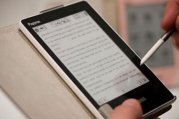 Біблію в перекладі вченого з Рівненщини тепер можна прочитати на телефоні