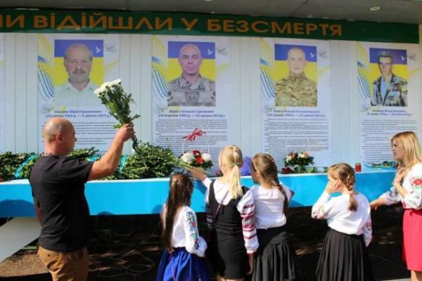 У Млинові відкрили дошку пам'яті в честь загиблих земляків