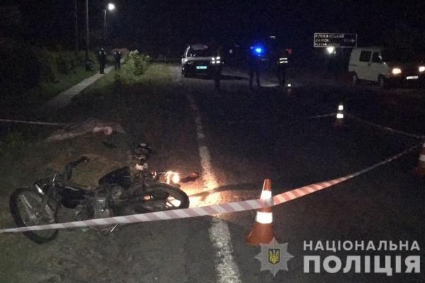 На Рівненщині у ДТП загинув водій мопеда (Фото)