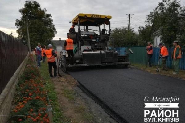 На Рівненщині будують нові дороги (Фото)