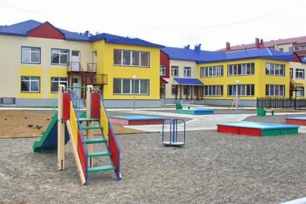 На Рівненщині збудують дитячий садочок для дошкільнят