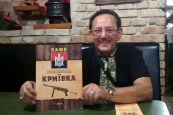 Українці мають показати світові, як треба будувати краще життя для співвітчизників