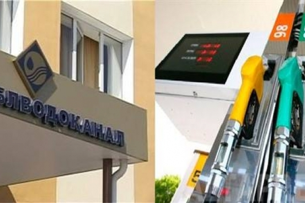 Бензин із запахом корупції:  як Рівнеоблводоканал проводив тендери на закупівлю пального