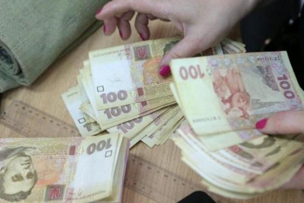 Рівнянка придбала картку на знижку за 21 тисячу гривень