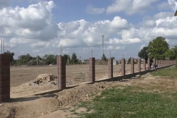 Новий стадіон з'явиться у Клесівській ОТГ  (Відео)