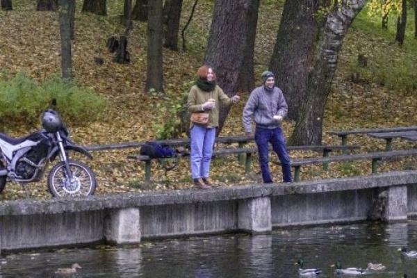 Sinoptik: Погода в Рівному та Рівненській області на п'ятницю, 28 вересня