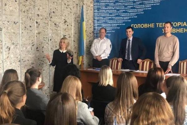 День відкритих дверей для студентів відбувся в Рівненській юстиції