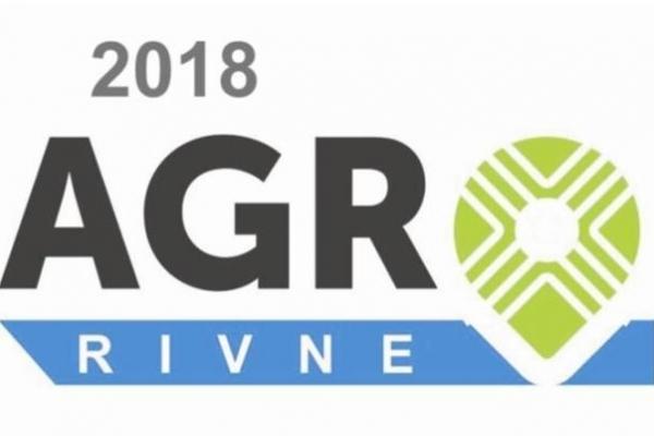 Аграріїв Рівненщини запрошують на Міжнародний форум