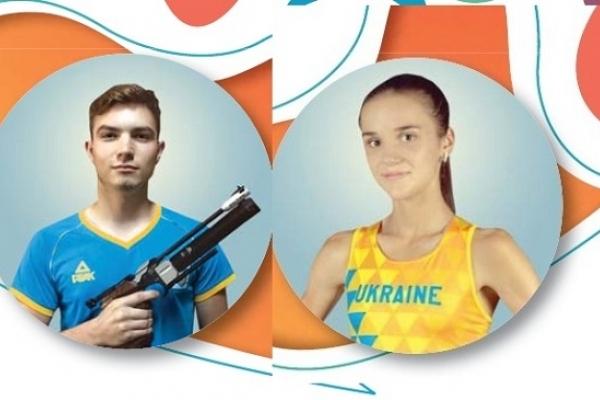 Спортсмени Рівненщини змагатимуться на ІІІ Юнацьких Олімпійських іграх