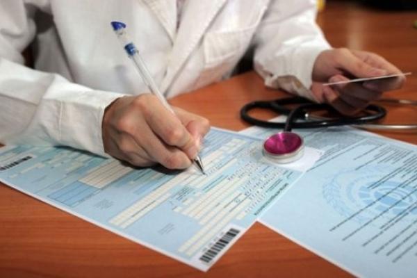 Рівнянам на замітку: в Україні почали по-новому нараховувати лікарняні