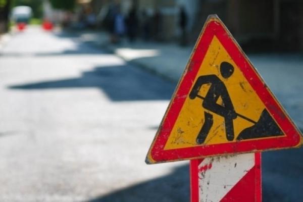 Як на Рівненщині освоюють кошти, виділені на ремонт доріг?