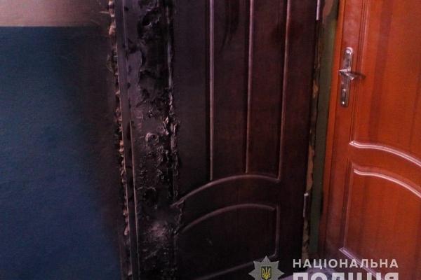 У Рівному підпалили двері квартири (Фото)