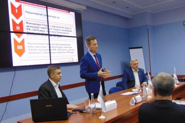 План відновлення миру в Україні представив у Рівному лідер Руху