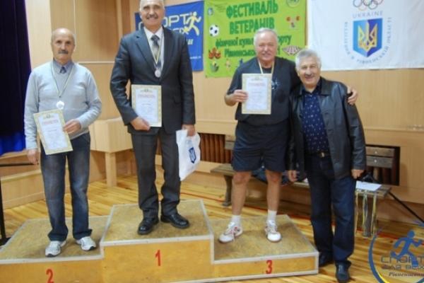 Ветерани Рівненщини взяли участь у фестивалі  «Спорт для всіх» - радість життя»