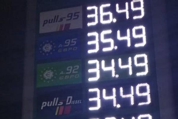 Рівненські автоактивісти бойкотуватимуть підняття цін на пальне
