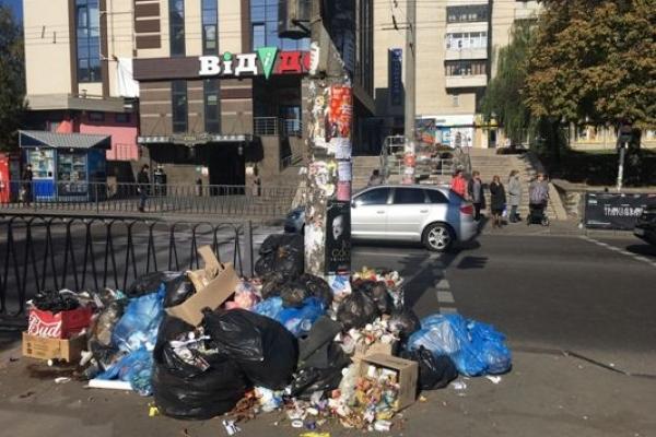 Фотофакт дня: отаке неподобство 10-го жовтня споглядали у Рівному  на Київській