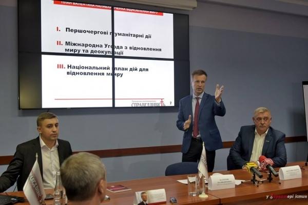 Валентин Наливайченко презентував у Рівному план відновлення миру в Україні (Відео)