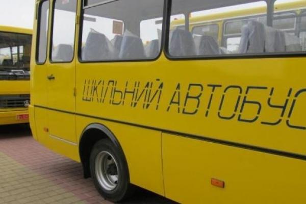 23  шкільних  автобуси закуплено  цьогоріч на Рівненщині
