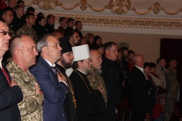 Як у Рівному захисників України вітали? (Фото)