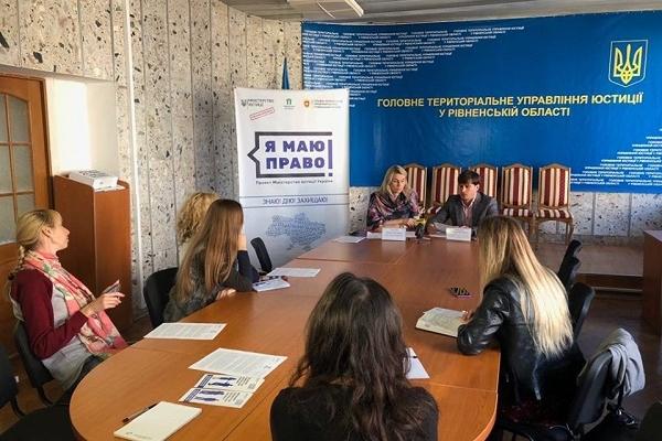 Боржники з аліментів на Рівненщині сплатили 69 тисяч гривень штрафів