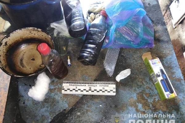 Сарненські поліцейські вилучили наркотики (Фото)