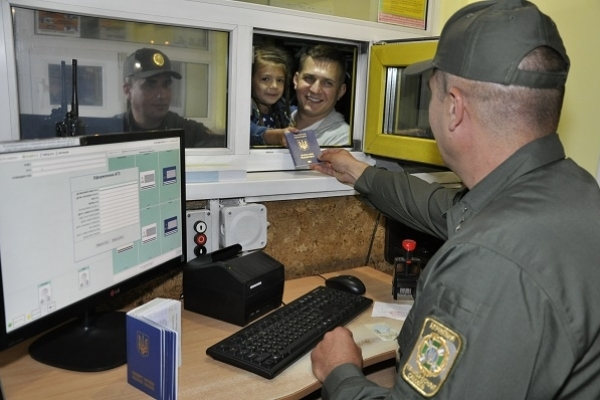 До уваги жителів Рівненщини: як відбувається процес перетину кордону?