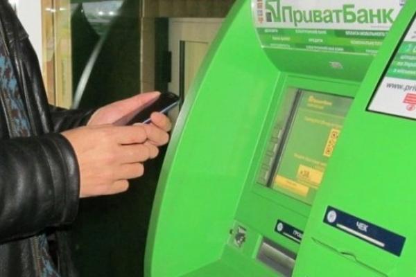 ПриватБанк оголосив про планову технологічну паузу