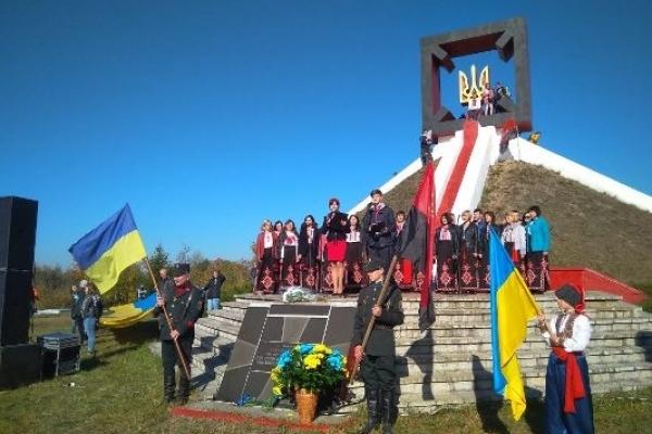 У Гутвині на Костопільщині вшанували борців за незалежність України