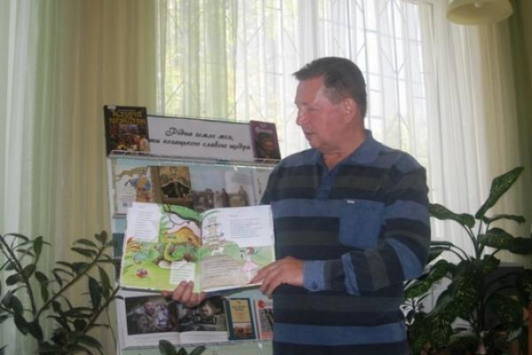 У Рівному презентував книжку Олександр Берестяний