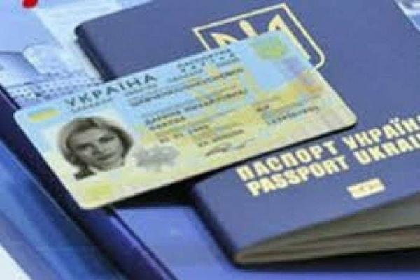 Cтарі паспорти рівняни можуть обмінювати на нові ID-картки