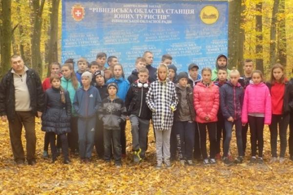 «Осінні стежки 2018» зібрали туристів із районів області
