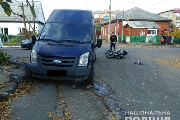 На Рівненщині один мотоцикліст загинув, інший — травмувався (Фото)