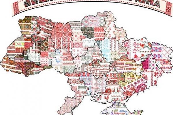 До Дубна прибула  вишита карта України