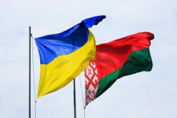 Делегація з Рівненської ОДА бере участь у Першому Форумі регіонів України та Білорусі