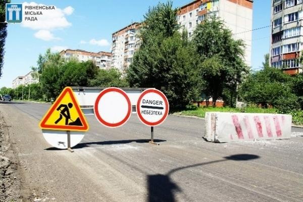 Рівнянин просить прибрати острівець безпеки на Макарова