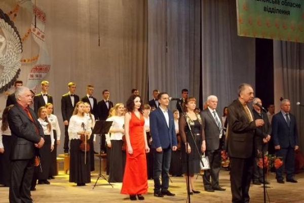 Бурхливі овації та вигуки «Браво» - у драмтеатрі відбувся концерт-звіт композиторів Рівненщини