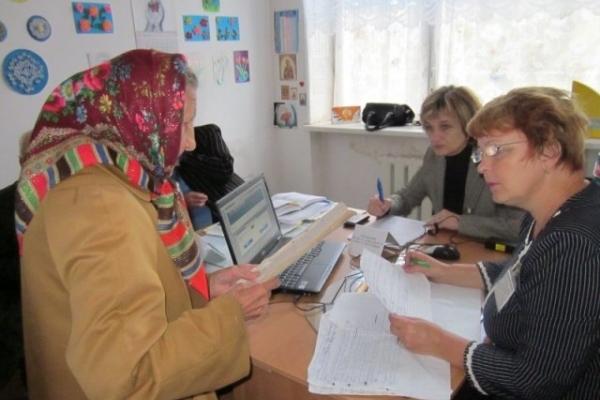 Де працюватимуть «мобільні соціальні офіси»на Рівненщині в листопаді?