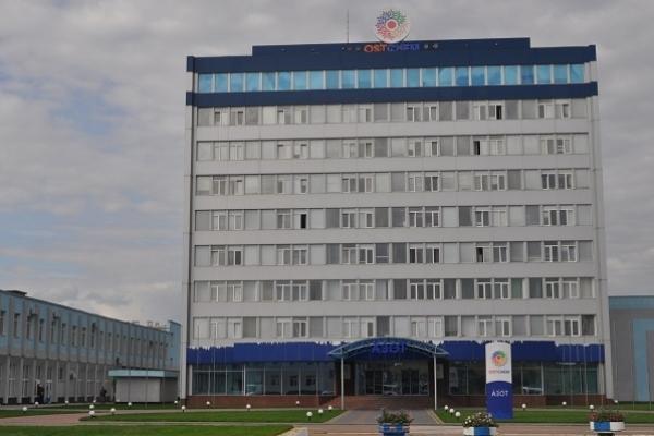 5,4 млн грн заборгованої зарплати стягнули з «Рівнеазоту» у жовтні
