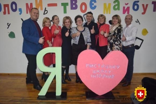 Олександрійська мистецька школа відзначила 12-річчя (Фото)