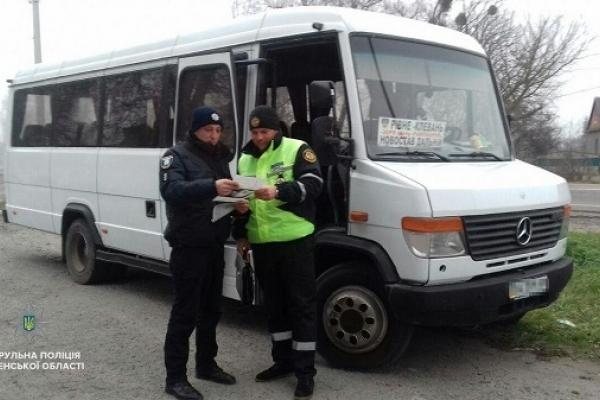 Маршрутку-нелегала зупинили на Рівненщині (Фото)