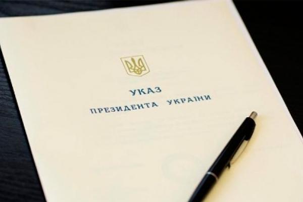 Працівники культури Рівненщини отримали  Почесні звання