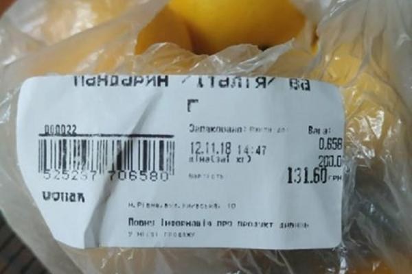 Мандарини вартістю 200 грн/кг можна купити у одному з рівненських супермаркетів (Фотофакт)
