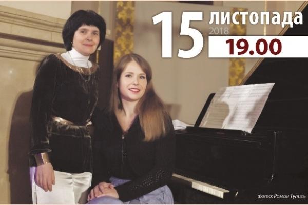 «Музика в галантному стилі» - концерт у Рівненській філармонії