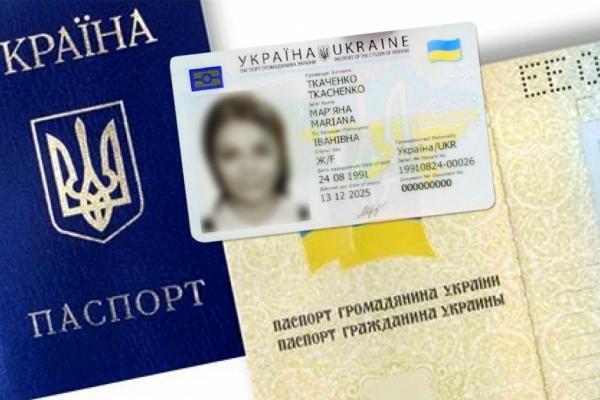 Наявність ID-картки не завадить рівнянам голосувати на виборах, - Державна міграційна служба