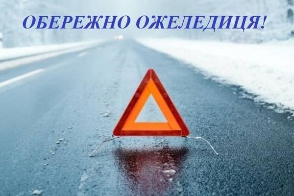 Рівненських водіїв попереджають про зміни погодних умов