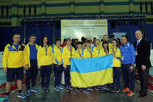 Рівнянки перемогли на Чемпіонаті світу з пауерліфтингу