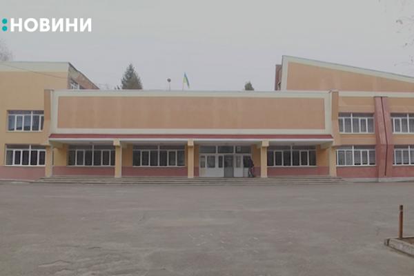 Менінгококову інфекцію виявили в учнів рівненської школи