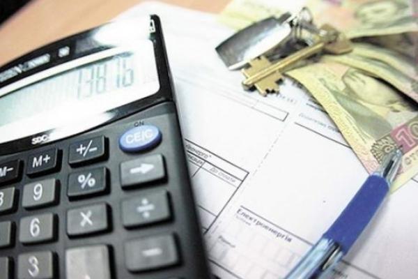 У наступному році рівняни замість субсидій зможуть отримувати «живі гроші» для оплати комуналки